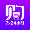 乐购掌上平台下载最新版_乐购掌上平台app免费下载安装