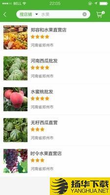 聚农商下载最新版_聚农商app免费下载安装