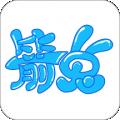 箭兔外卖下载最新版_箭兔外卖app免费下载安装