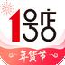 1号店下载最新版_1号店app免费下载安装