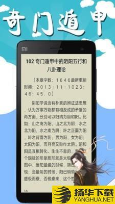 书友小说下载最新版_书友小说app免费下载安装