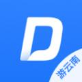 达人游下载最新版_达人游app免费下载安装