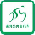 南浔出行下载最新版_南浔出行app免费下载安装