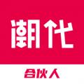 潮代下载最新版_潮代app免费下载安装