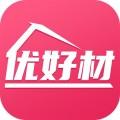 优好材下载最新版_优好材app免费下载安装