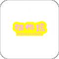 个人证件照下载最新版_个人证件照app免费下载安装