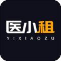 医小租下载最新版_医小租app免费下载安装
