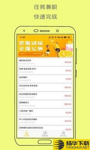 红牛矿池下载最新版_红牛矿池app免费下载安装