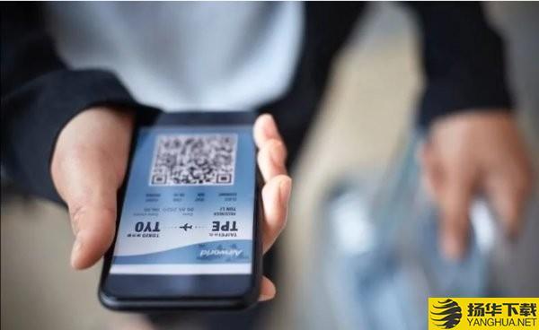 iata国际旅行通行证下载最新版_iata国际旅行通行证app免费下载安装
