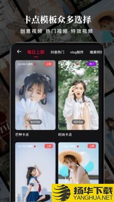 Star视频编辑下载最新版_Star视频编辑app免费下载安装
