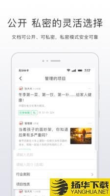 开问网下载最新版_开问网app免费下载安装