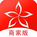 六波罗蜜商家版下载最新版_六波罗蜜商家版app免费下载安装