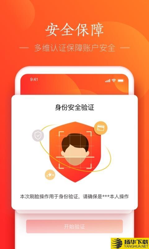网易来钱下载最新版_网易来钱app免费下载安装