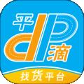 平滴下载最新版_平滴app免费下载安装