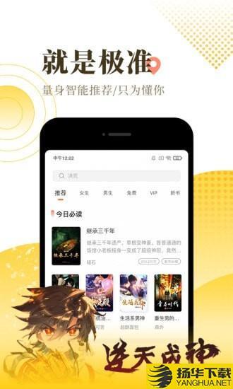 千鲤小说下载最新版_千鲤小说app免费下载安装