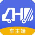 拉货宝司机端下载最新版_拉货宝司机端app免费下载安装