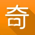 奇阅读书下载最新版_奇阅读书app免费下载安装