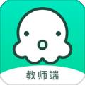八音教师端下载最新版_八音教师端app免费下载安装