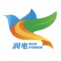 润电下载最新版_润电app免费下载安装