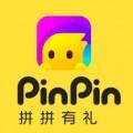 拼拼有礼下载最新版_拼拼有礼app免费下载安装