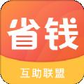 砍价神器下载最新版_砍价神器app免费下载安装
