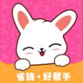 返佣日记下载最新版_返佣日记app免费下载安装