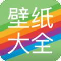 手机主题下载最新版_手机主题app免费下载安装