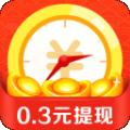 时间宝下载最新版_时间宝app免费下载安装
