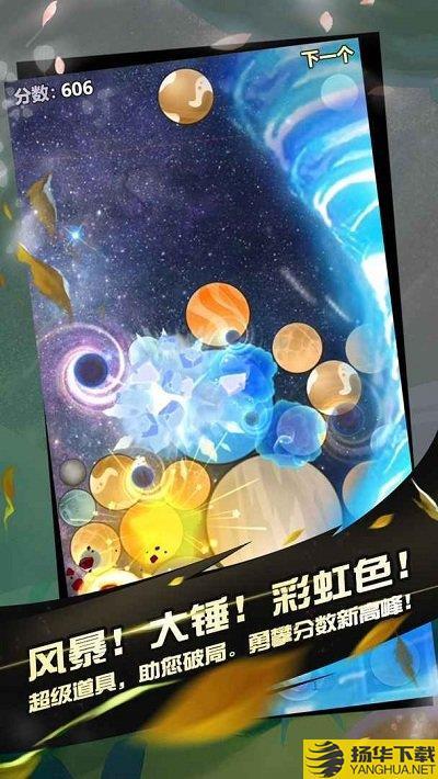 阿罗什大西瓜游戏下载_阿罗什大西瓜游戏手游最新版免费下载安装