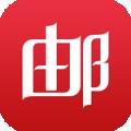 网易邮箱大师下载最新版_网易邮箱大师app免费下载安装