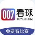 007看球下载最新版_007看球app免费下载安装
