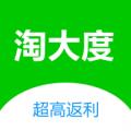 淘大度返利下载最新版_淘大度返利app免费下载安装