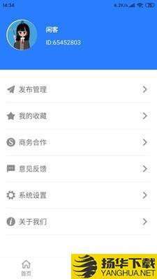 帮扶猫下载最新版_帮扶猫app免费下载安装