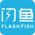 闪鱼智能管家下载最新版_闪鱼智能管家app免费下载安装