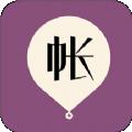 记账大王下载最新版_记账大王app免费下载安装