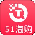 51淘购下载最新版_51淘购app免费下载安装