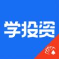 同花顺学投资下载最新版_同花顺学投资app免费下载安装