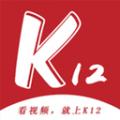 K12短视频下载最新版_K12短视频app免费下载安装