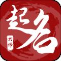 宝宝取名宝典下载最新版_宝宝取名宝典app免费下载安装