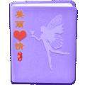 点滴日记本下载最新版_点滴日记本app免费下载安装