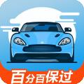 驾照考试帮下载最新版_驾照考试帮app免费下载安装