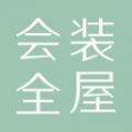 会装全屋下载最新版_会装全屋app免费下载安装