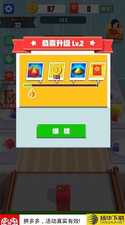 合成大果冻游戏下载_合成大果冻游戏手游最新版免费下载安装