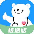 健客医生极速下载最新版_健客医生极速app免费下载安装