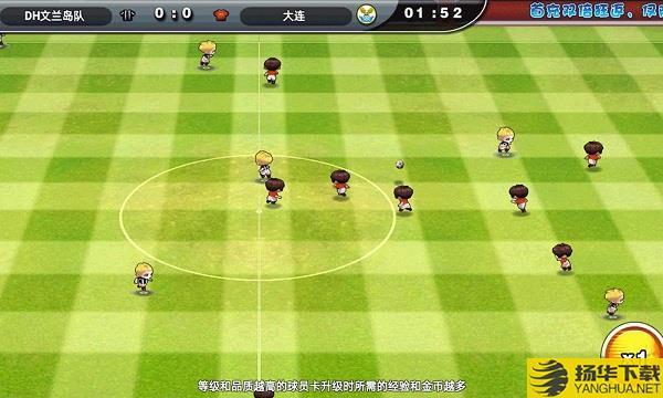 足球射门游戏下载_足球射门游戏手游最新版免费下载安装