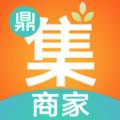 鼎集商家版下载最新版_鼎集商家版app免费下载安装