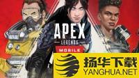 本田翼参与开发的游戏情报公开 移动端非对称PVP游戏
