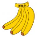 香蕉头下载最新版_香蕉头app免费下载安装