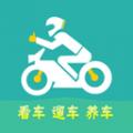 摩友之家下载最新版_摩友之家app免费下载安装
