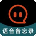 兰卡语音备忘录下载最新版_兰卡语音备忘录app免费下载安装